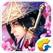 剑侠情缘手游充值-iOS版