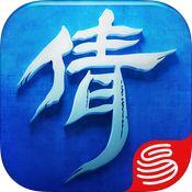 倩女幽魂手游充值-iOS版