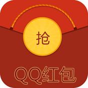 QQ游戏红包