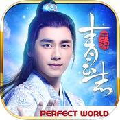 青云志手游充值-iOS版