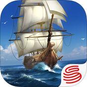 大航海之路手游充值-iOS版