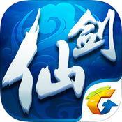 仙剑奇侠传手游充值-iOS版