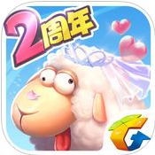 全民农场手游iOS苹果 iTunes充值