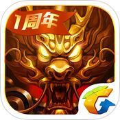 六龙争霸3D手游充值-iOS版