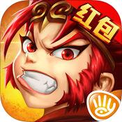 少年西游记手游充值-iOS版