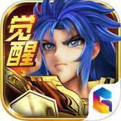 圣斗士星矢手游充值-iOS版