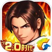 拳皇98终极之战OL手游充值-iOS版