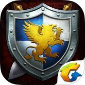 魔法门之英雄无敌:战争纪元手游充值-iOS版