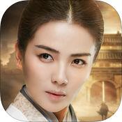胡莱三国2手游充值-iOS版