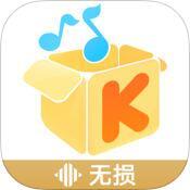 酷我音乐充值-iOS版