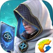 英雄战歌手游充值-iOS版