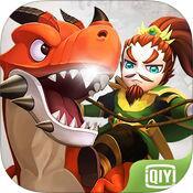 驯龙三国手游充值-iOS版