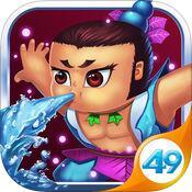 葫芦娃手游充值-iOS版
