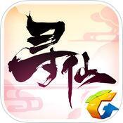 寻仙手游充值-iOS版