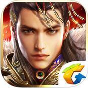 乱世王者手游充值-iOS版