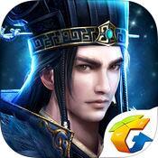 三国群英传-霸王之业手游充值-iOS版