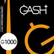 GASH乐点卡(香港橘子卡)