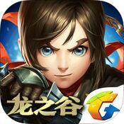 龙之谷手游充值-iOS版