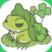 旅行青蛙手游充值-iOS版